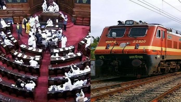 रेलवे, राज्यसभा