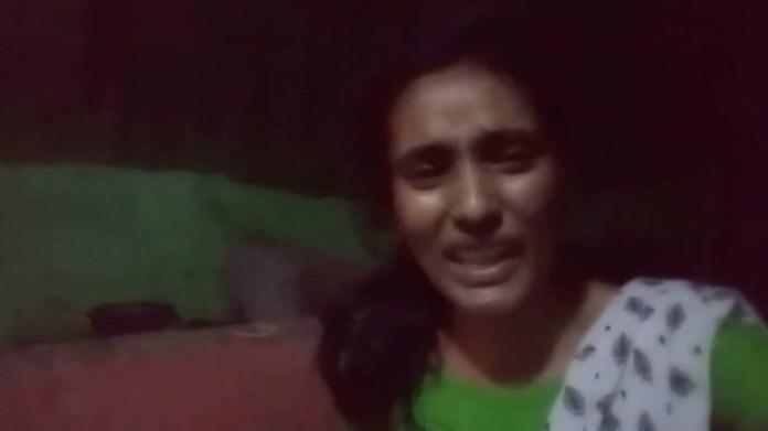 भोपाल लड़की वीडियो