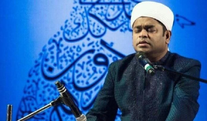 एआर रहमान कुरान गाना