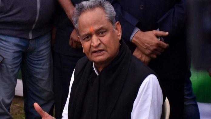 अशोक गहलोत, BJP, राजस्थान