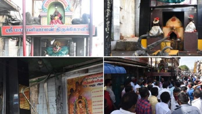 कोयंबटूर, हिंदू मंदिर