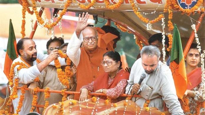 राम मंदिर अयोध्या हिंदू