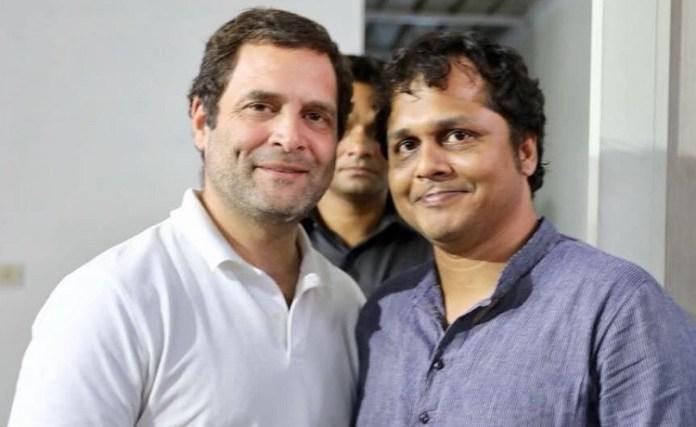 साकेत गोखले, राहुल गाँधी