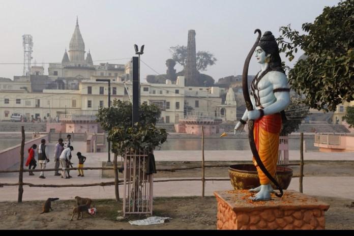 अयोध्या-राम मंदिर