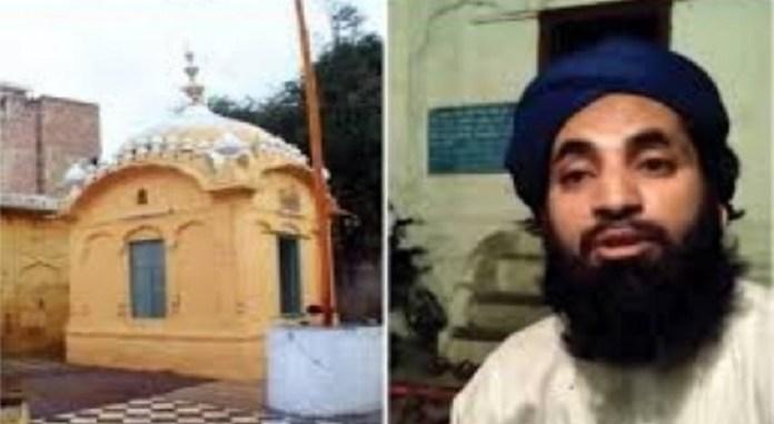 लाहौर गुरुद्वारा मस्जिद