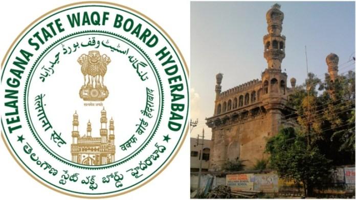 हैदराबाद क़ुतुब शाही मस्जिद