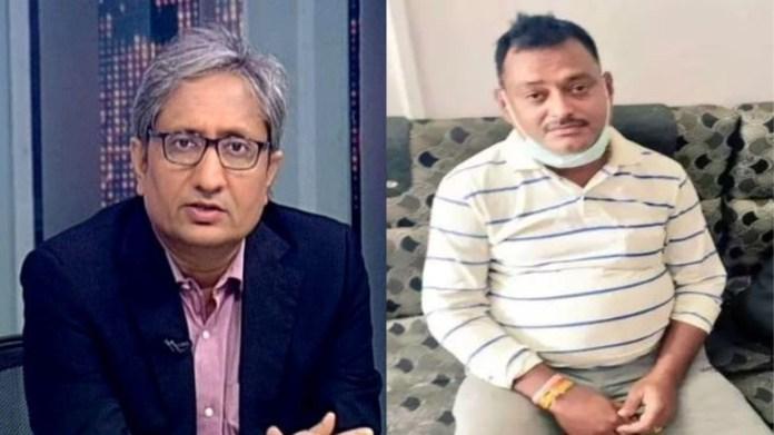 रवीश कुमार और विकास दुबे