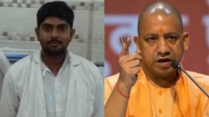 योगी आदित्यनाथ ने संजीत मर्डर केस पर लिया सख्त एक्शन