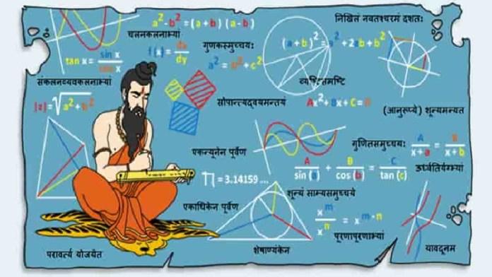 संस्कृत, भारत, मातृभाषा