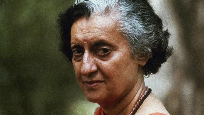 इंदिरा नटवर सिंह