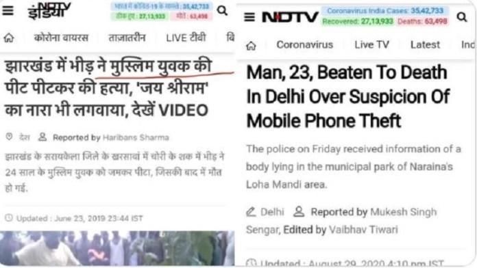 NDTV का दोहरा रवैया