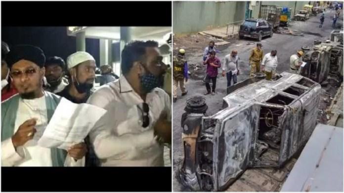 SDPI ने दंगों के लिए बेंगलुरु पुलिस को ठहराया दोषी