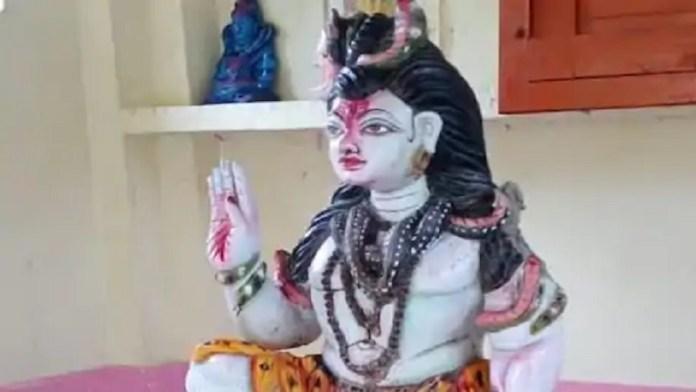 भगवान शिव प्रतिमा, क्षतिग्रस्त