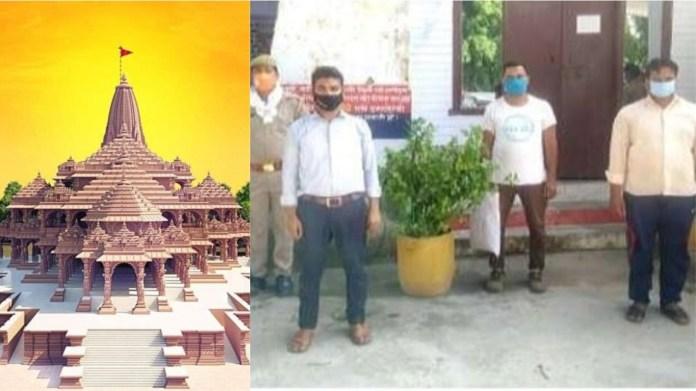 राम मंदिर PFI and SDPI