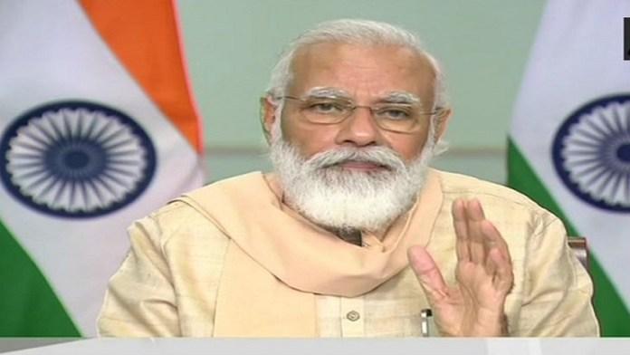 कोरोना संकट PM मोदी