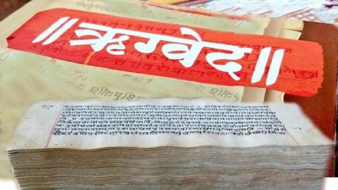 संस्कृत भाषा