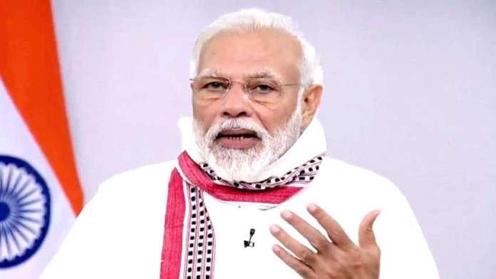 राष्ट्रीय शिक्षा नीति पर प्रधानमंत्री मोदी