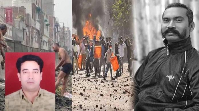 दिल्ली दंगा काफिर खून