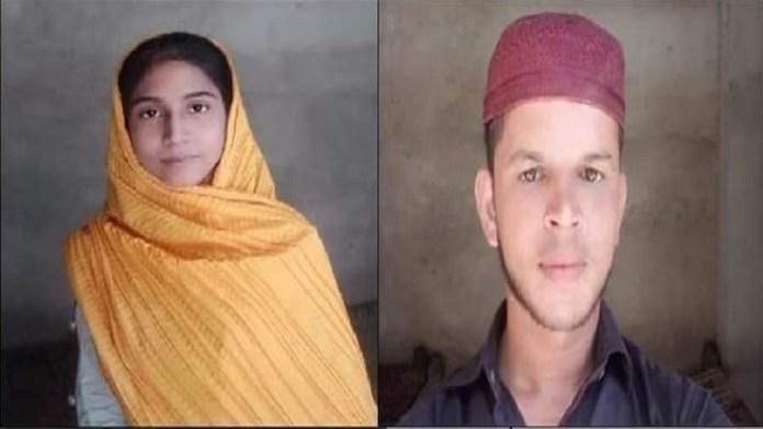पाकिस्तान, नाबालिग, धर्मान्तरण, निकाह