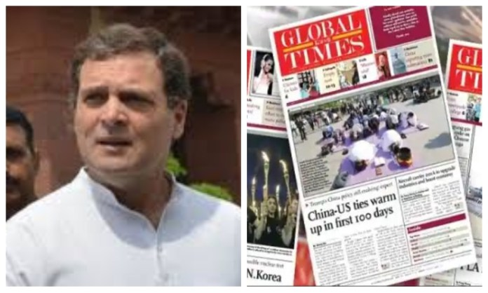 राहुल गाँधी और ग्लोबल टाइम्स