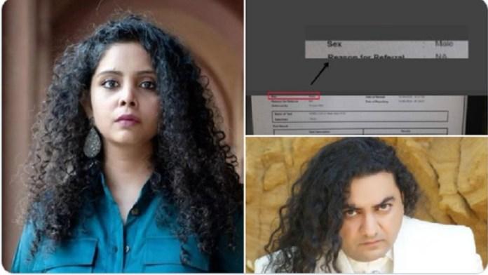 राणा अयूब, सेक्स मेल