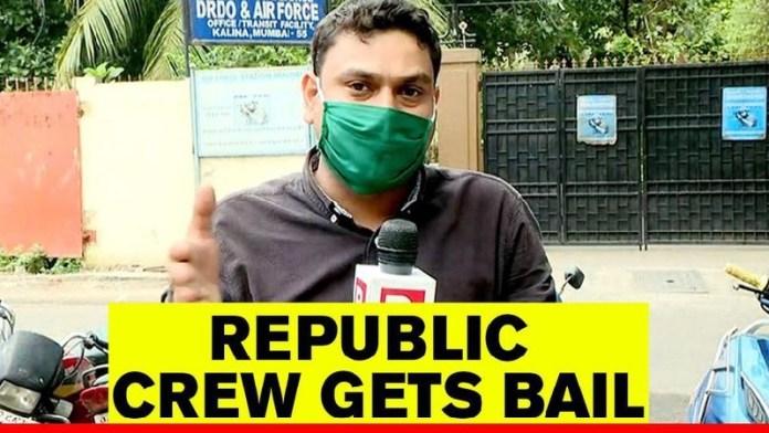 रिपब्लिक, पत्रकारों, महाराष्ट्र, जमानत
