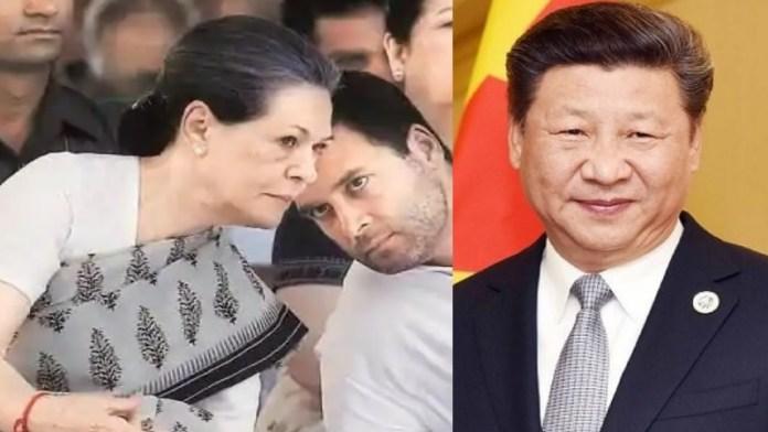 सोनिया गाँधी, राहुल, चीन