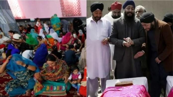 अफगानिस्तान हिंदू सिख