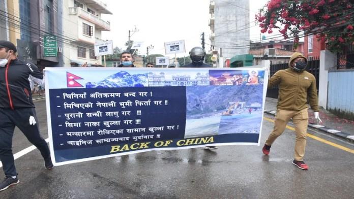 काठमांडू में चीन के खिलाफ लगे नारे