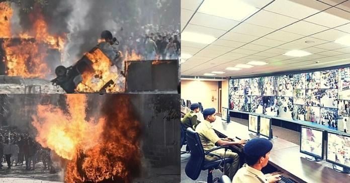 दिल्ली दंगों, पुलिस, तकनीक
