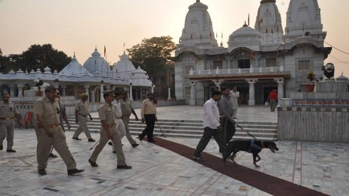 गोरखनाथ मंदिर