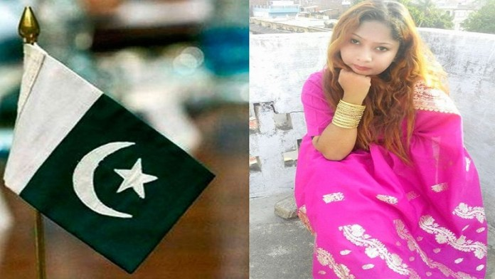 हीर खान पाकिस्तान