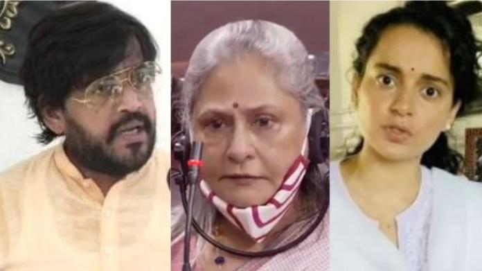 रवि किशन जया बच्चन कंगना रनौत
