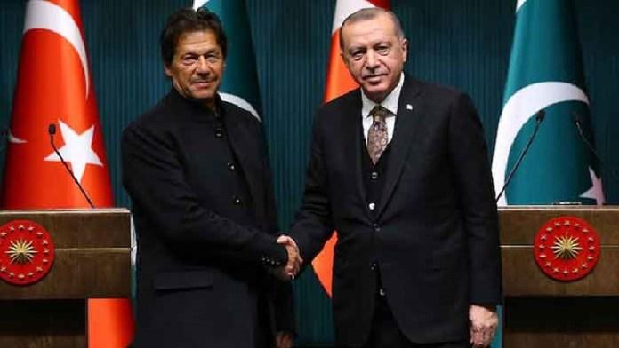 पाकिस्तान, तुर्की, ग्रे लिस्ट, FATF