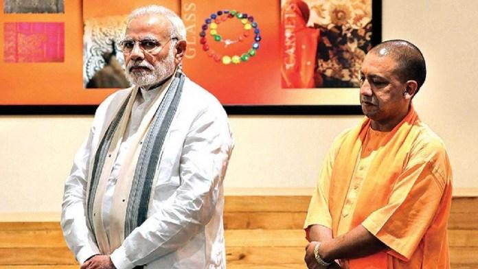 नरेंद्र मोदी, योगी आदित्यनाथ, हाथरस
