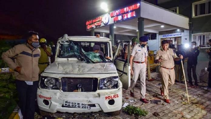 बेंगलुरु हिंसा