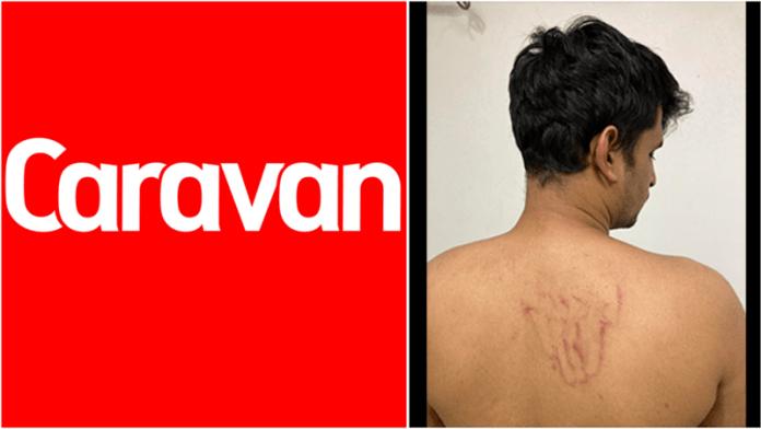 दिल्ली पुलिस ने कारवाँ के पत्रकार को रसीदे झापड़ और लातें