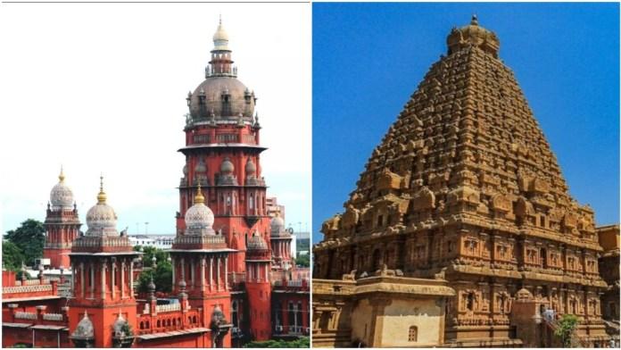 मद्रास मंदिर