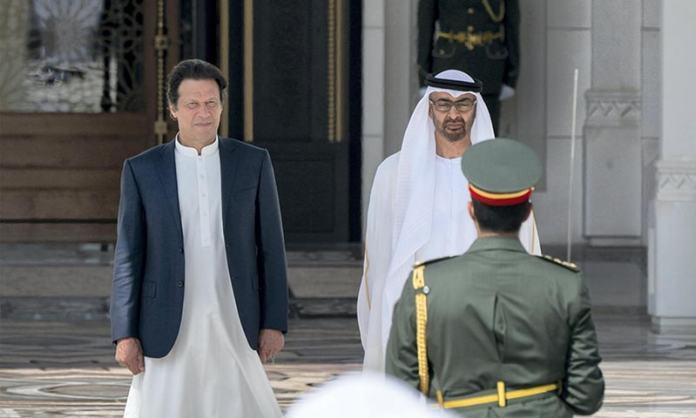 पाकिस्तान इज़रायल UAE