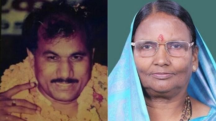 बिहार, बृजबिहारी प्रसाद, हत्या