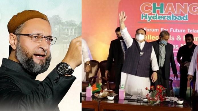हैदराबाद, GHMC चुनाव, भाजपा
