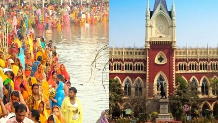 कोलकाता हाईकोर्ट, छठ, पश्चिम बंगाल, प्रतिबंध
