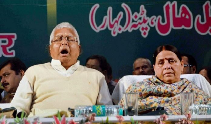 बिहार चुनाव कट्टा व्यापार