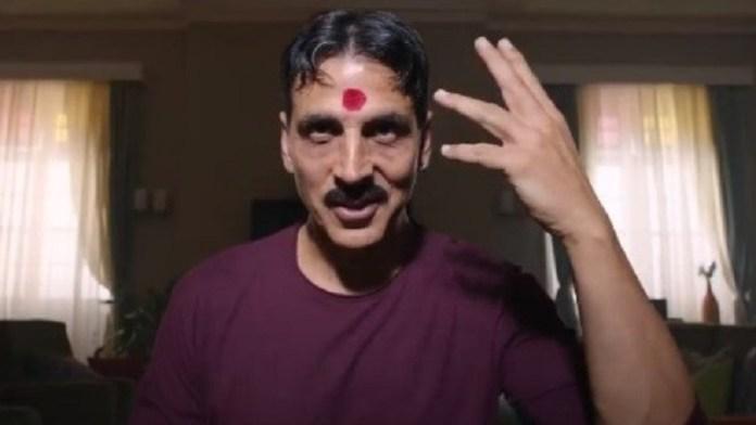 लक्ष्मी-अक्षय कुमार