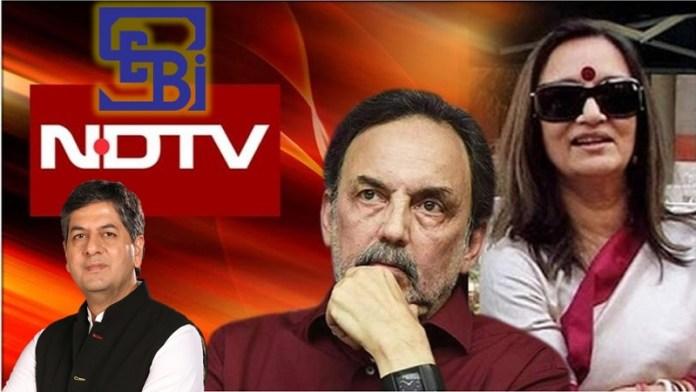 NDTV, प्रणय रॉय, राधिका रॉय