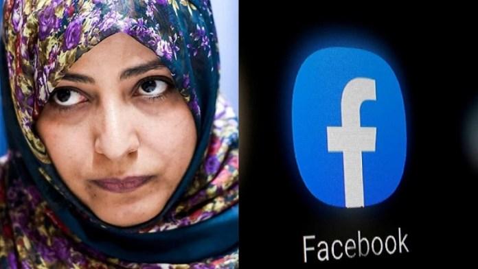 फेसबुक,मुस्लिम ब्रदरहुड