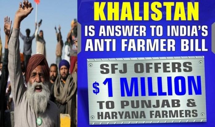 पंजाब और हरियाणा किसानों के प्रदर्शन में खालिस्तान समर्थक तत्व