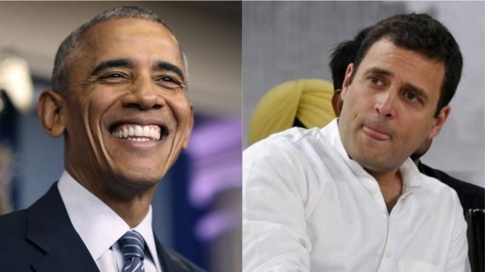 राहुल गाँधी और अमेरिका के पूर्व राष्ट्रपति बराक ओबामा