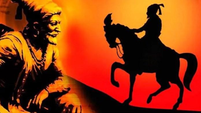 छत्रपति शिवाजी की गाथा