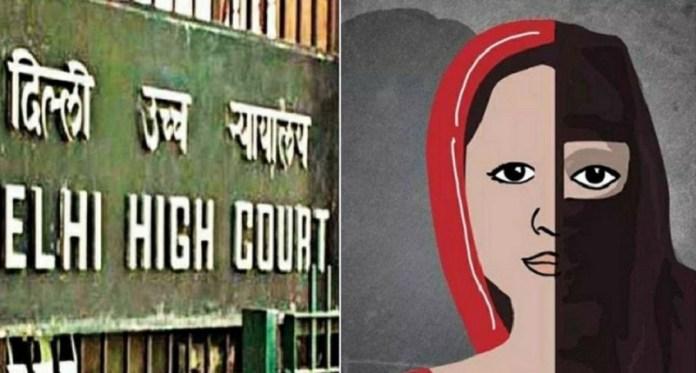 हिंदू मुस्लिम दिल्ली पुलिस HC